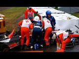 Japanese Grand Prix: Jules Bianchi Taken To Hospital After Crashing Into Tractor!!!