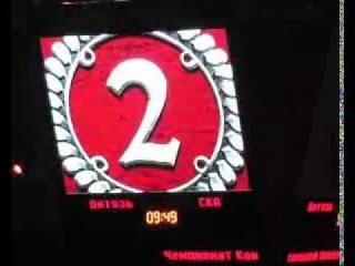 Витязь - СКА 2:3 Б, 29 сентября 2013, КХЛ - Ролик-былина на открытии матча