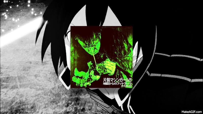 DEATH GRIPS X MACHINE GIRL - BLCKGGL (FULL EP)