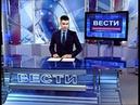 ГТРК ЛНР. Вести-экспресс. 12.00. 22 июня 2018