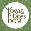 Семейный Yoga&Pilates DOM   Барнаул