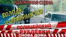 Полицейский с Рублёвки 3 Серия 5 Фрагмент № 2