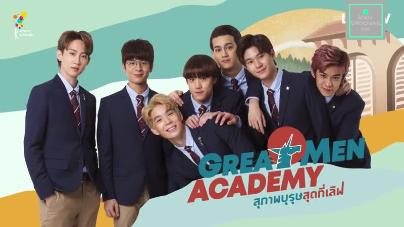 [ENG SUB] Great Men Academy EP 1 (55)