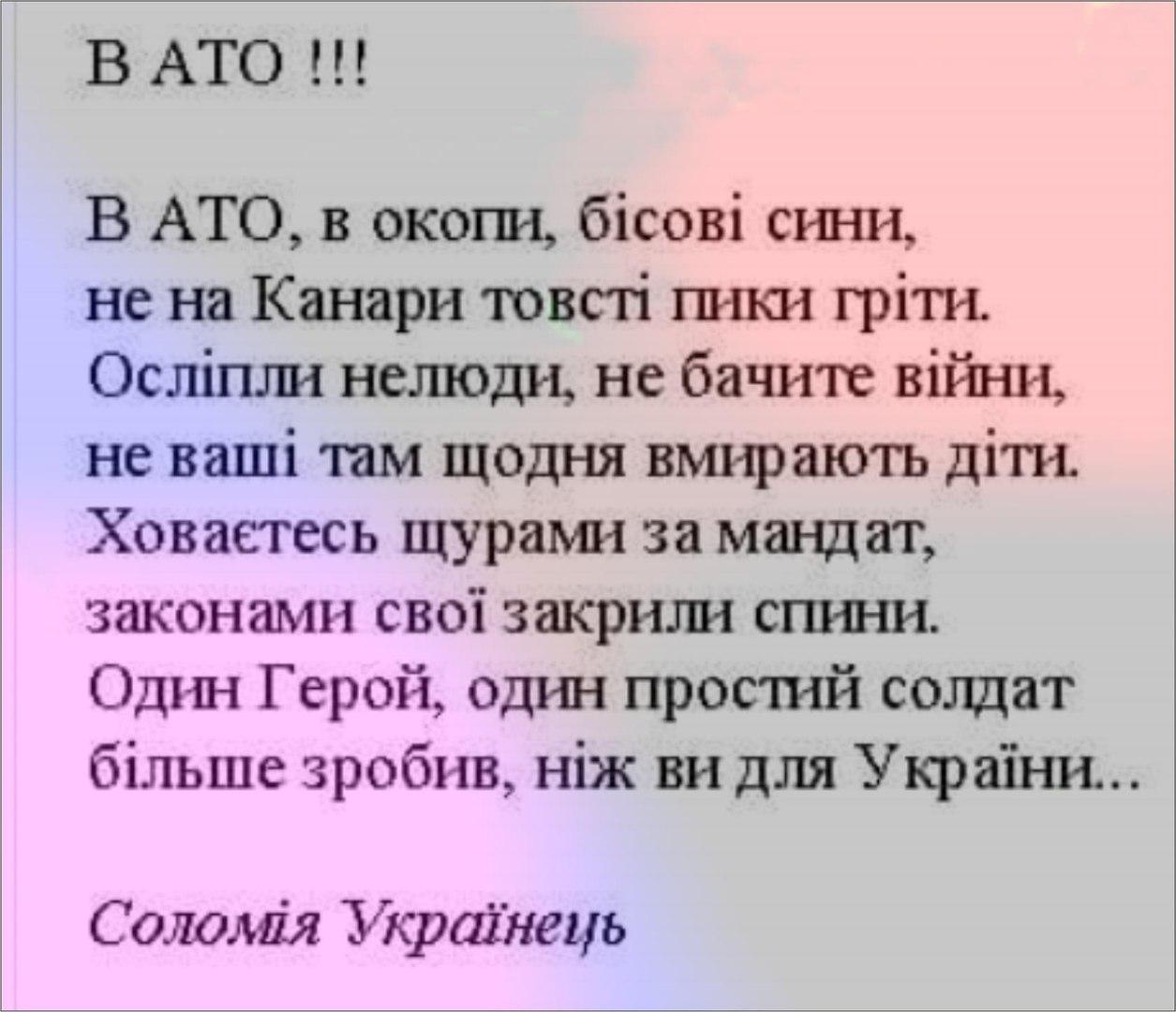 """""""Мы будем бороться за их скорейшее освобождение"""": Порошенко встретился с семьями пленных украинцев - Цензор.НЕТ 3951"""