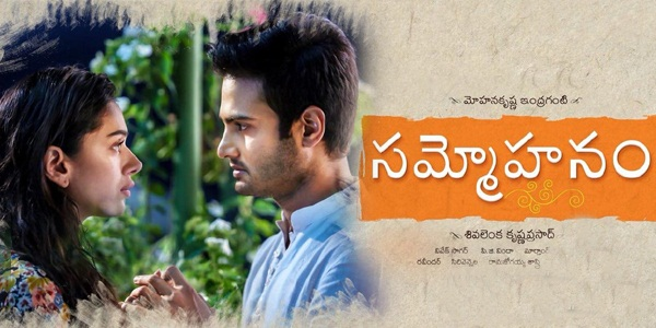 Sammohanam In Hindi Dubbed Torrent