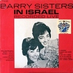The Barry Sisters альбом The Barry Sisters in Israel