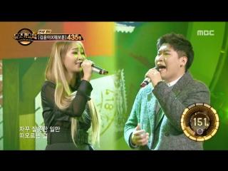 [Duet song festival] 20170106 - Hyorin & Jo Yongu