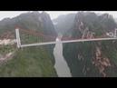 Aerial view Beipanjiang bridge Huajiang鸟瞰花江北盘江大桥