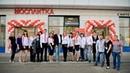 Открытие магазина Мосплитка в Оренбурге