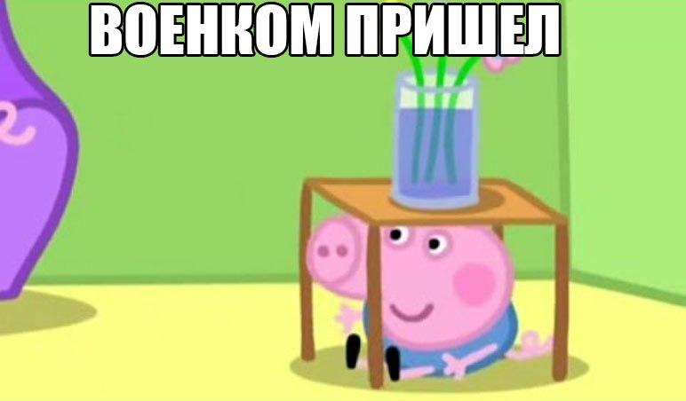 Ростислав Воробьёв |