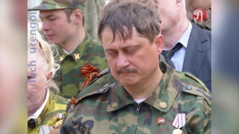 Бельский плацдарм уренгой 24-06-2014_вк