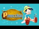 «Пиноккио»