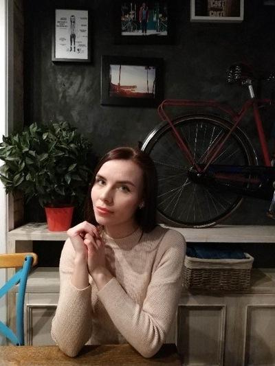 Лидия Джярмейкайте