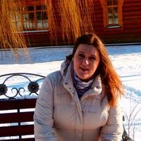 Ольга Кузичкина