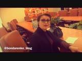 Видео, после которого уволили Наталью Соколову (Полная версия)