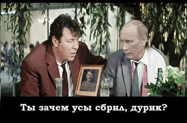 Керри и Лавров по телефону обсудили ситуацию в Украине - Цензор.НЕТ 9517