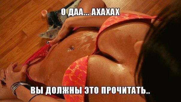 помыть полы фото