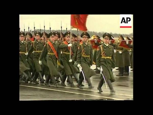 RUSSIA TURKISH PM BULENT ECEVIT VISIT 2