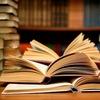 Книги - скачать, советы, рекомендации