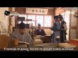 [FSG Baddest Females] Chosun Police 3 | Полиция Чосона 3 - 3 серия (рус.саб)
