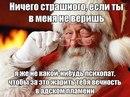 Николай Дуров фото #11