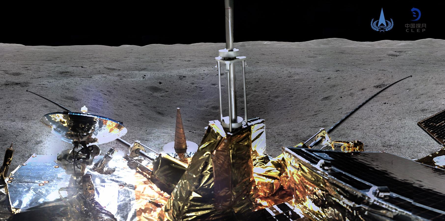 Chang'e-4 фото Луны