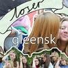 GLEE: Новосибирск