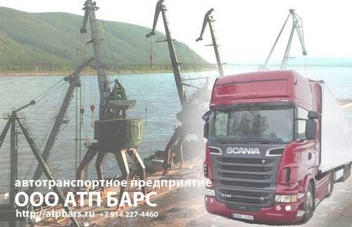 грузоперевозки в ленск