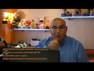 Антон Логвинов про игровых стримеров