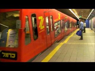 Haifa Carmelit underground - כַּרְמְלִית - Funicular