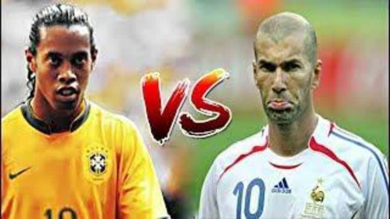 💥 Битва великих 🔝 Роналдиньо 🆚 Зидана ⚔