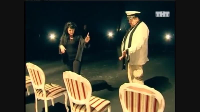 Виктория Субота Тайна 12 стульев