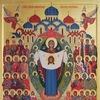 Воинский Храм Покрова Пресвятой Богородицы