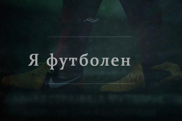 Павел Волков | Горячий Ключ