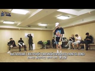 [RUS SUB] VIXX Live Fantasia Daydream Seoul Making