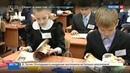 Новости на Россия 24 • Молитва и труд всё перетрут как Истоки стали источником скандала
