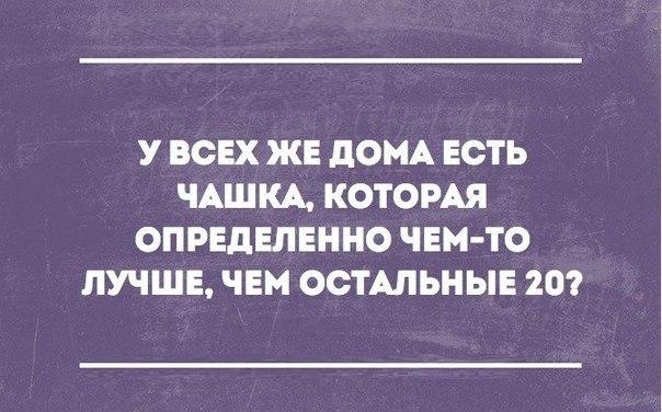 https://pp.vk.me/c7001/v7001675/16aeb/oJeiNLS8Z1M.jpg