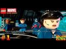 Прохождение игры LEGO Marvel Super Heroes PC 1 Охота за Космическими Блоками