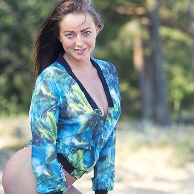 Valentina Volina