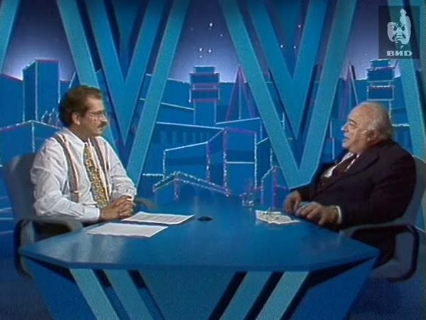 Час Пик (1-й канал Останкино, 26.10.1994)