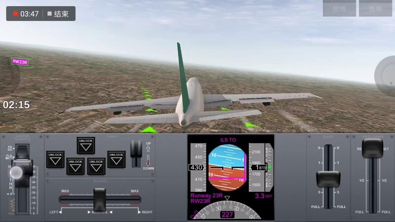 BOEING 747 - Лицензия A (ЧС на борту)