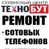"Сервисный центр ""ТехноБут"""