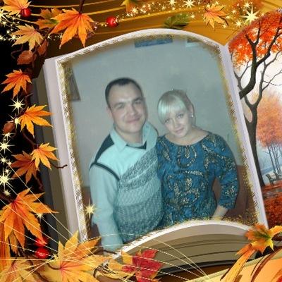 Александра Ляху, 28 октября 1985, Одесса, id94194006