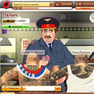 Дамир Матвеев, 11 января , Москва, id198394892