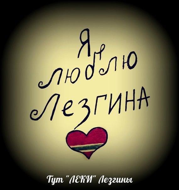 Картинки с надписями на лезгинском языке, открытка здоровья успехов