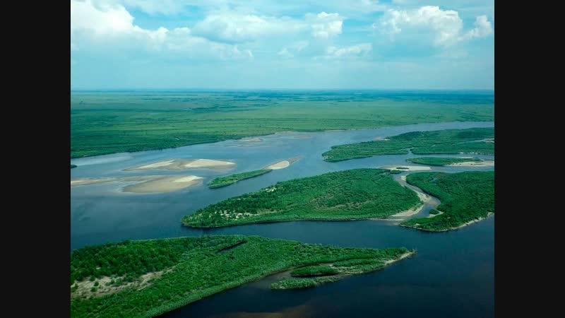 Великая река Амур. Часть 2