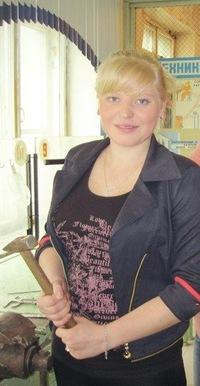 Виктория Усольцева, 27 октября 1993, Купино, id158079503