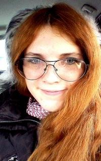 Maria Visotskaya