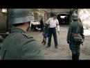 Бандеровцы глазами немцев во время войны отрывок из немецкого фильма Наши матери наши отцы
