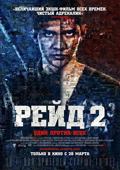 Новинки кино 2012 скачать - c7d8